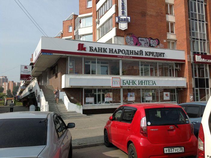 Банк народный кредит временно лишен