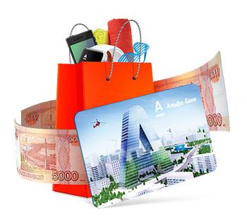 Альфа-банк в Курске - адреса отделений, телефоны