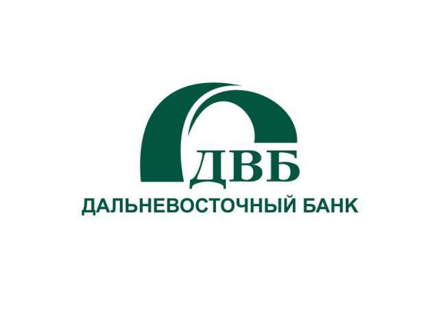 Банки в Иркутске - адреса отделений и ...: creditbanking.ru/irkutsk/banks